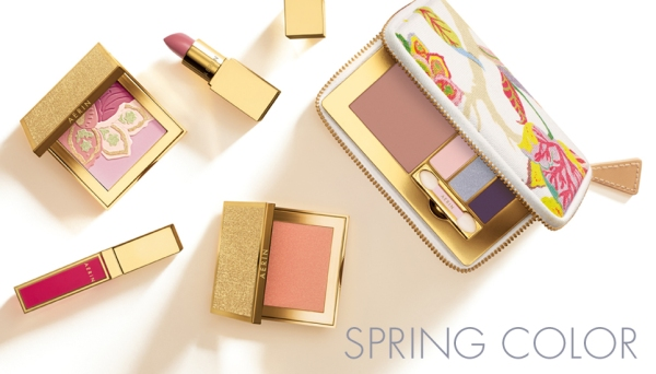 Aerin Spring Collection