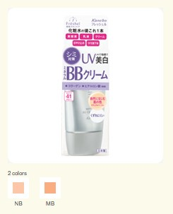 Japanese BB Cream: Kanebo's Freshel Mineral BB Cream UV